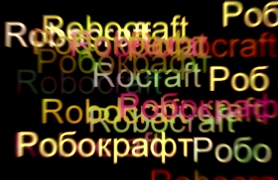 Робокрафт последнюю версию