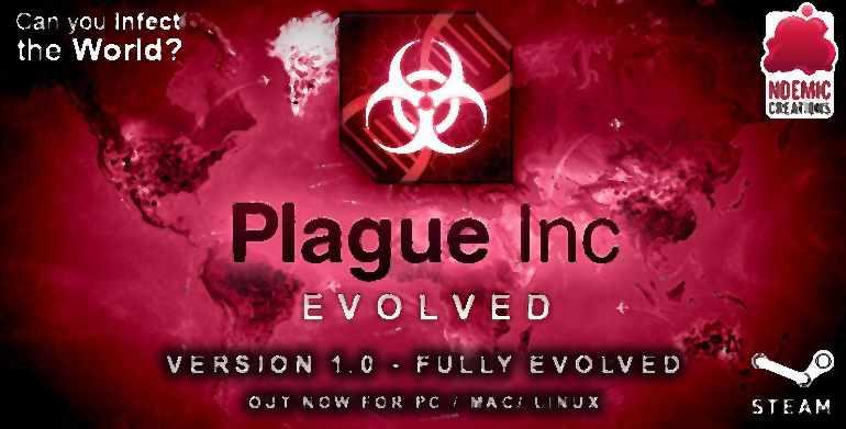 Plague inc. V1. 12. 5 скачать полную версию.