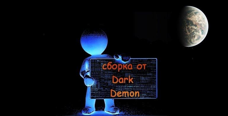 Rimworld A14 скачать сборку от Dark Demon