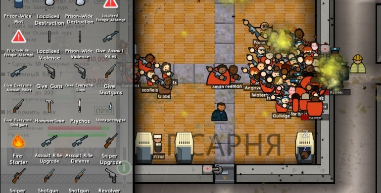 How to download prison architect free ( 2016 ) youtube.